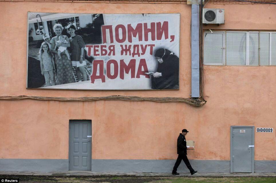 Cyrillic billboard