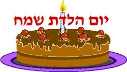 Jewish Happy Birthday Quotes QuotesGram