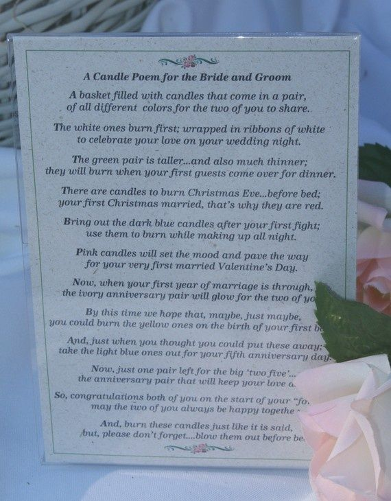 Bridal Shower Gift Candle Poem Basket Candle Poem For The Bride