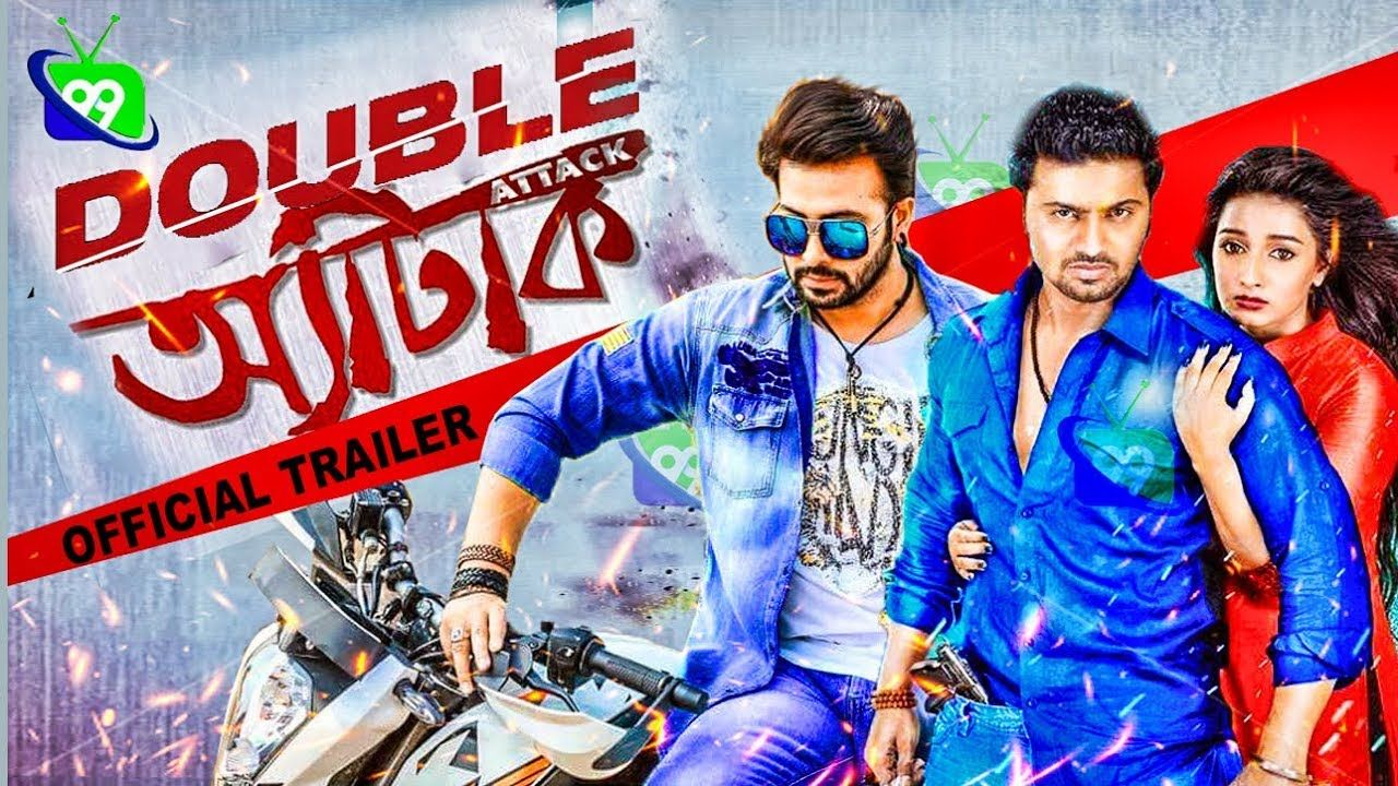 Double Attack New Bangla movie Official Trailer