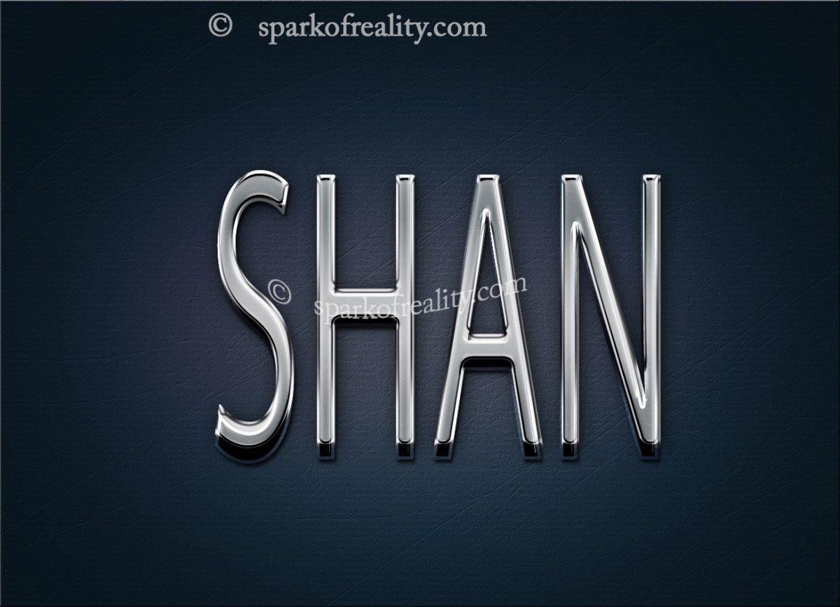 Shan Name Wallpaper Hd Wallpapers 3d Wallpaper