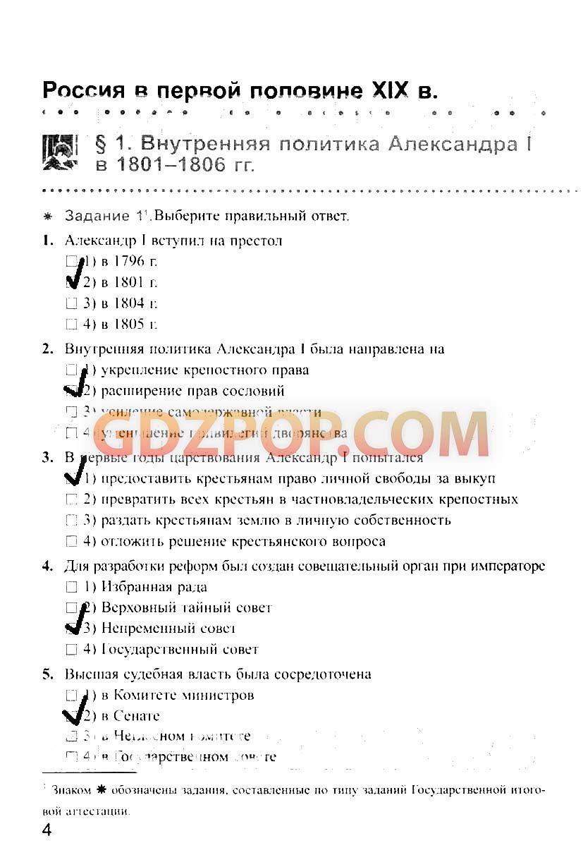 Решебник по английскому языку верещагина и претык2 класс
