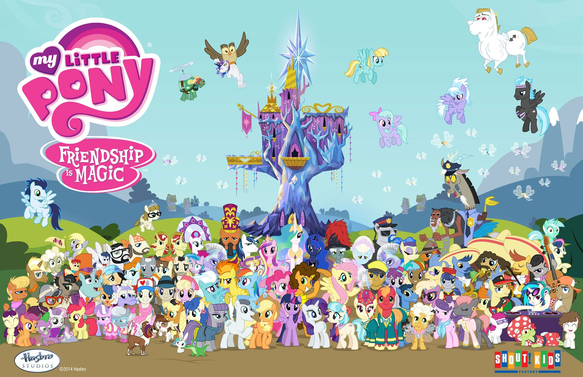 I Got The Feelin James Brown In The 60s My Little Pony