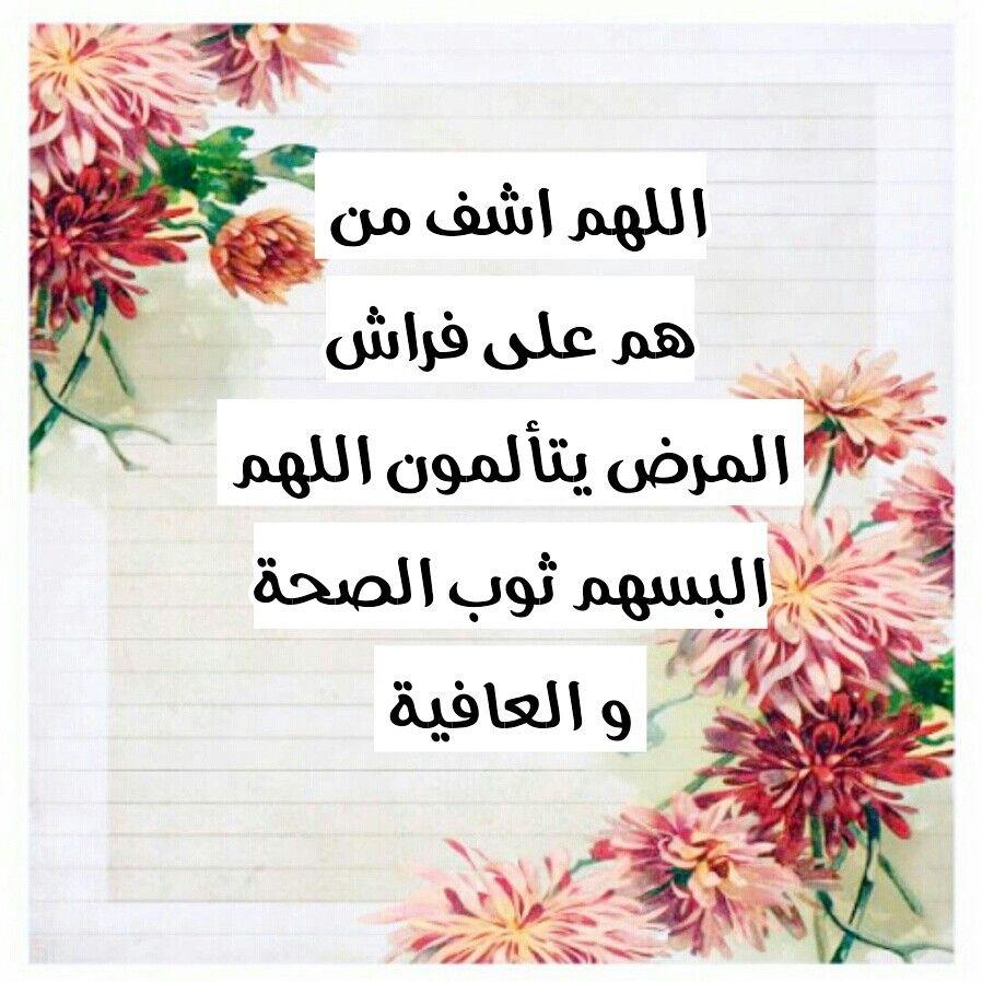 آمين يارب دعاء أدعية الجمعة يوم الجمعة أمي رمضان Lettering Prayers Letter Board