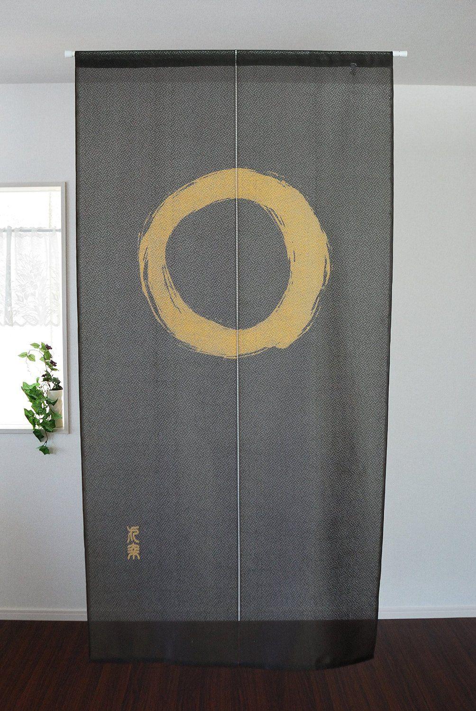 Amazon Co Jp 暖簾 円相 85cm巾 のれん シンプル 和柄 輪 日本製 Br ブラウン 85 170cm ホーム キッチン のれん デザイン 店舗デザイン