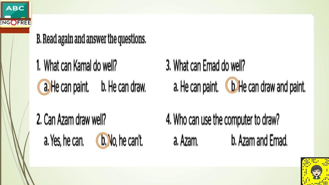 Full Blast 1 Unit2 2d شرح الدرس وحل الواجب Lesson How To Plan Reading