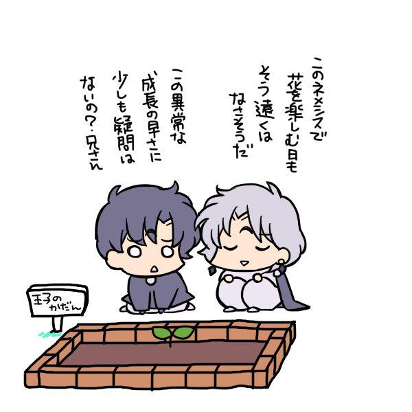 「過去絵倉庫2」/「じじ山」の漫画 [pixiv] 02