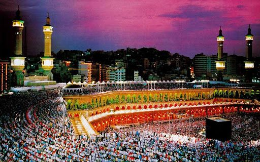 Makkah Live Wallpapers - Android Apps on Google Play | Live