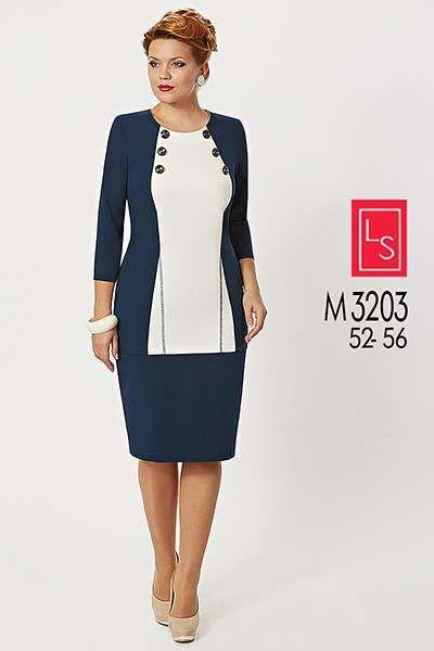 Платья для полных модниц белорусского бренда Lady Secret Осень 2017