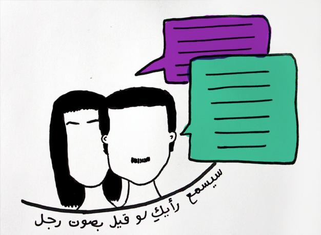 Pin By F Rawan On Arabic بالعربي Quran Verses Memes Arabic Proverb
