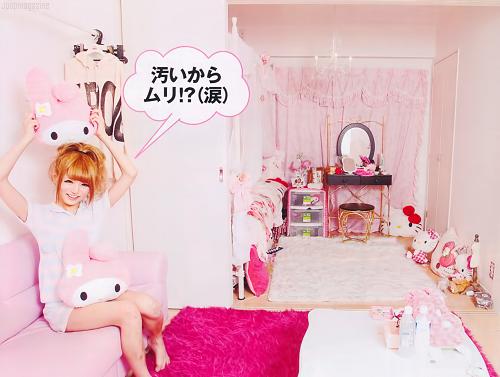 Pink From A Japanese Magazine I Think 部屋 インテリア かわいい