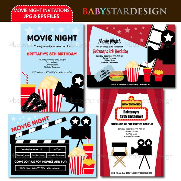 these adorable invitation templates are perfect for movie