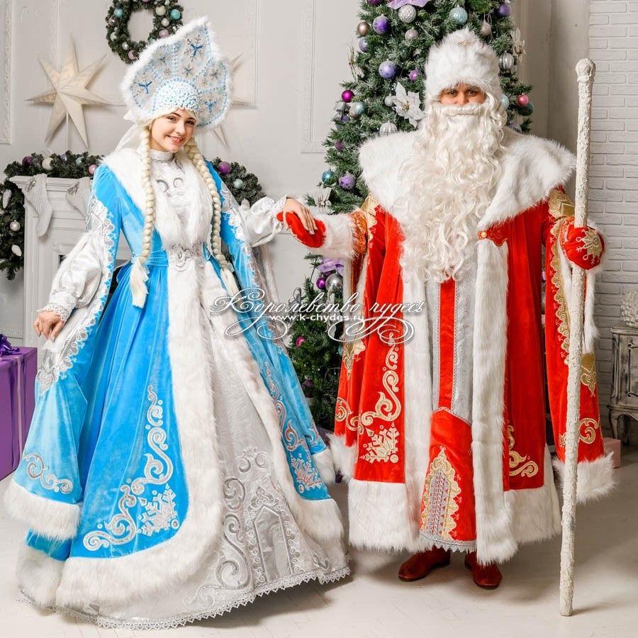 Ded Moroz I Snegurochka Victorian Dress Fashion Dresses