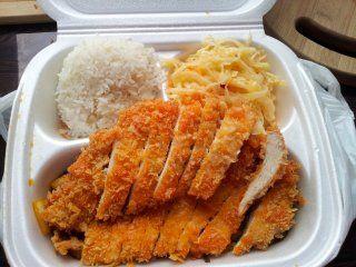 Filet Z Kurczaka W Chrupiacej Panierce Bar Orientalny Hong Ho Nowa Huta Krakow Food Street Food Quick