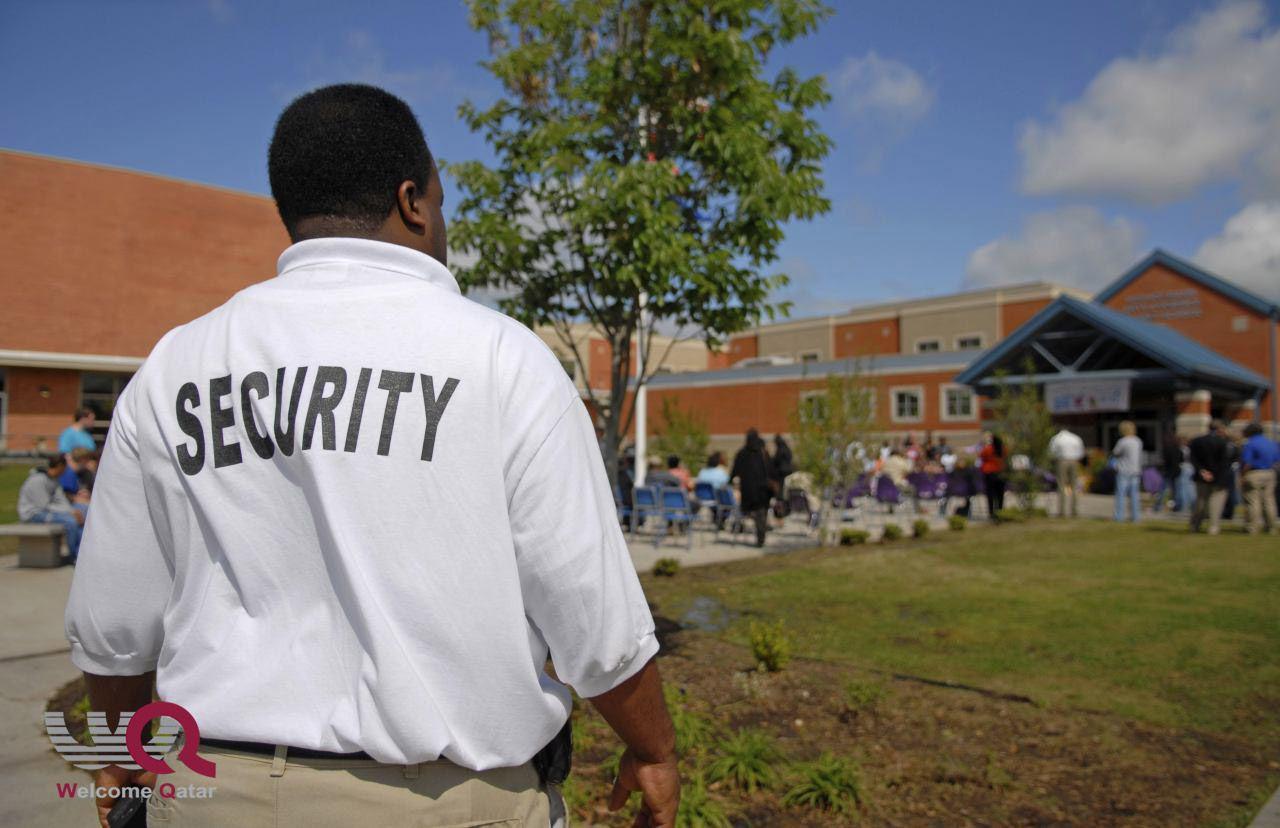 Qatar job SECURITY GUARDS SCHOOL apply now School