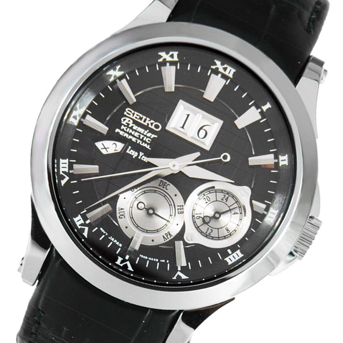 Seiko Gents Premier Kinetic Perpetual Calendar Watch SNP005