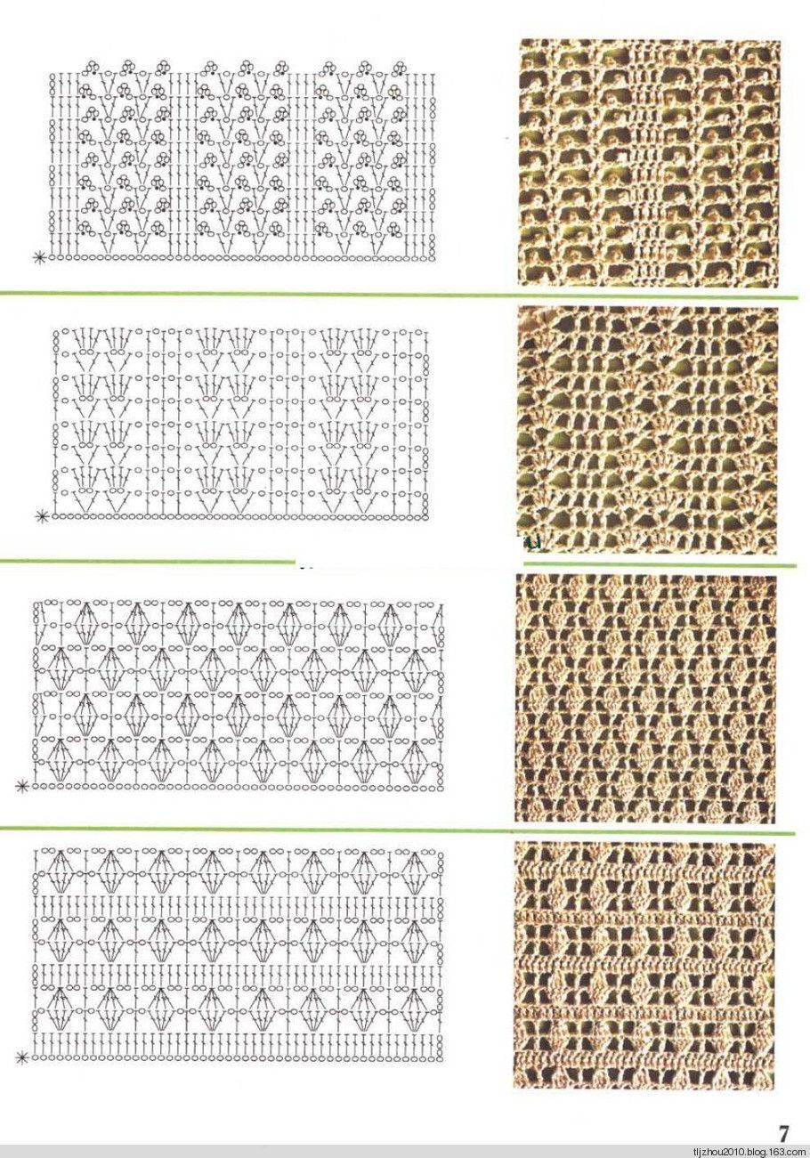 Вязание крючком. Коллекция образцов No2 - 紫苏 - 紫苏的博客 ...