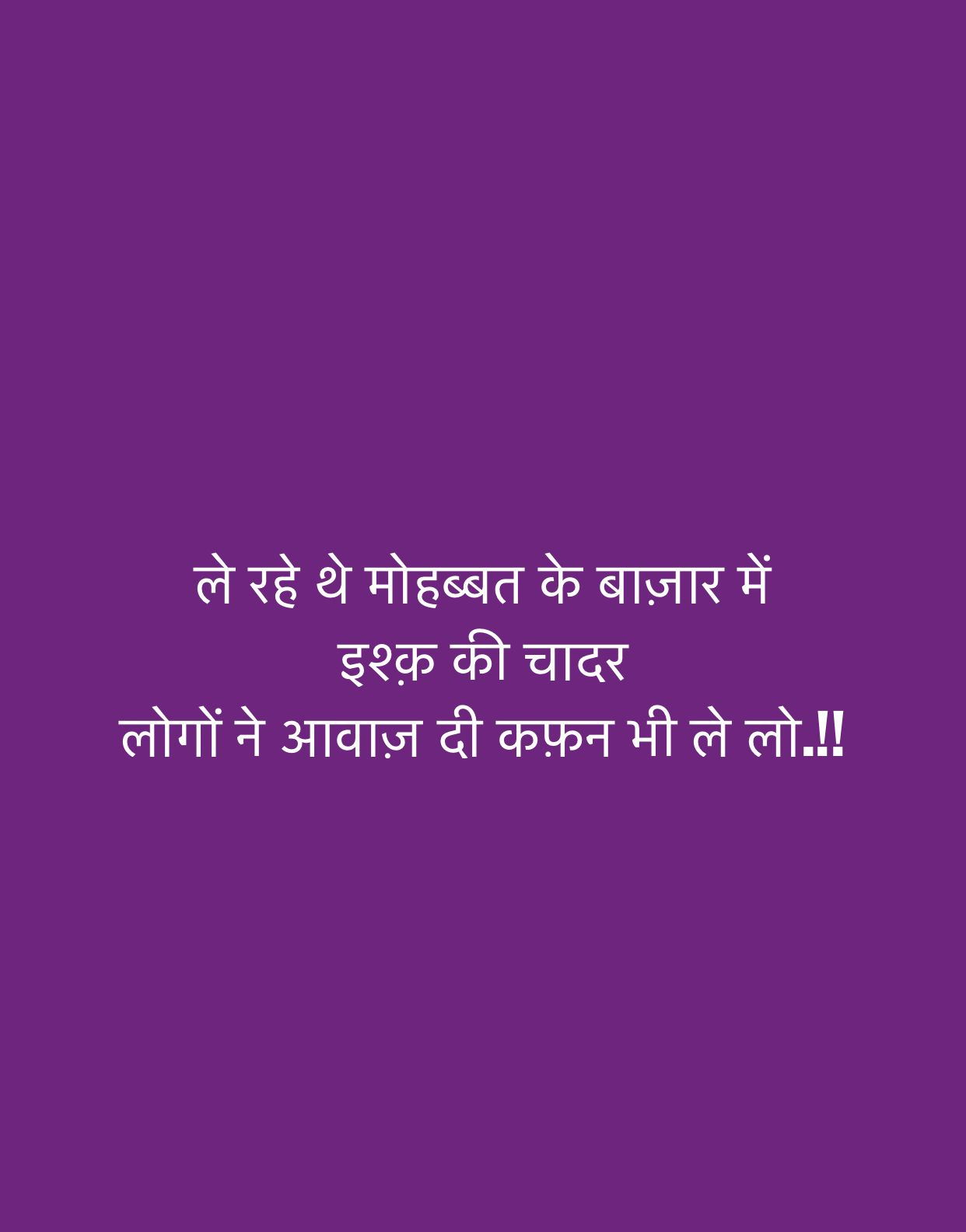 Pin by Dr. Rahul Kumar on Feelings in 2020   Hindi good ...