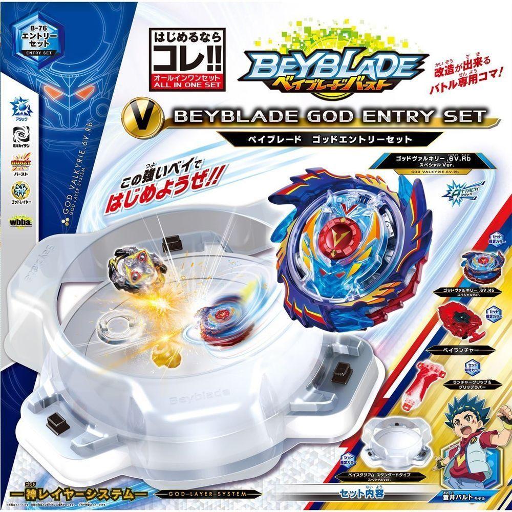 Takara Tomy Beyblade Burst B 76god Entry Set Valkyrie 6v Rb From Japan Ems Tak Tomy Beyblade Toys Beyblade Burst Tomy