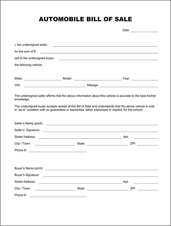 Printable Sample Vehicle Bill of Sale Template Form Laywers - auto purchase agreement