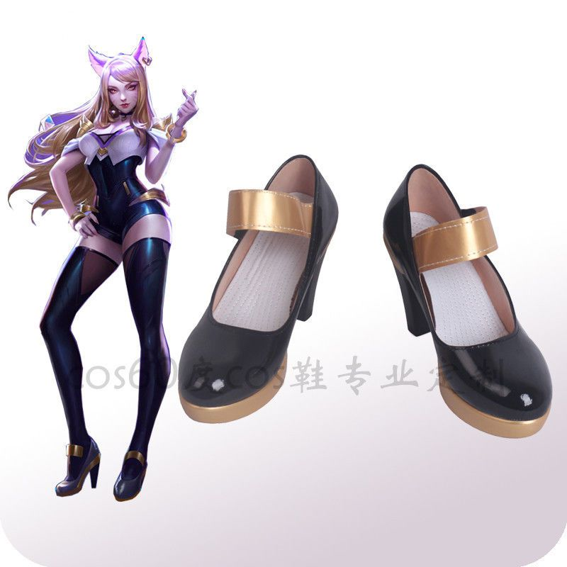 LOL League of Legends KDA Ahri cosplay shoes Y.1059