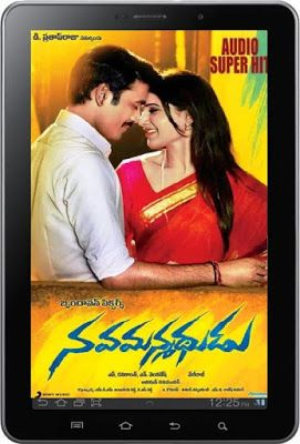 Nava Manmadhudu Telugu Ringtones For Cell Phone Ringtones Tamil Ringtones Telugu