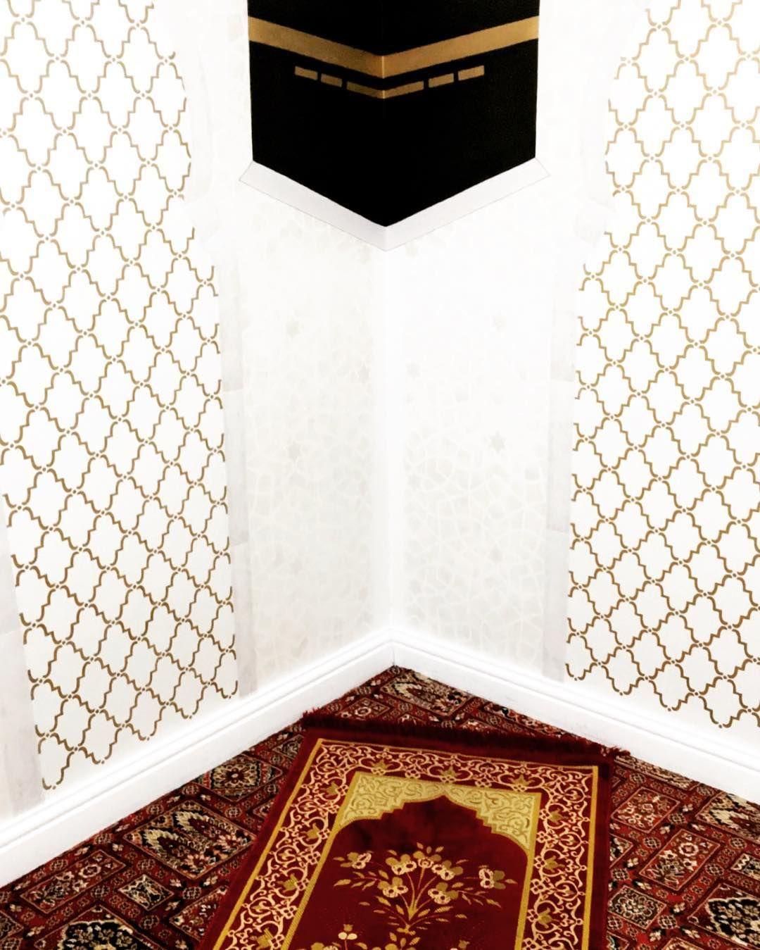 Desain Dinding Mushola Ka Bah Rumah Minimalis Minimalis Desain