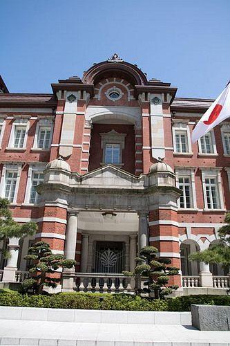 Tokyo Station 東京駅 tokyostation tokyo station
