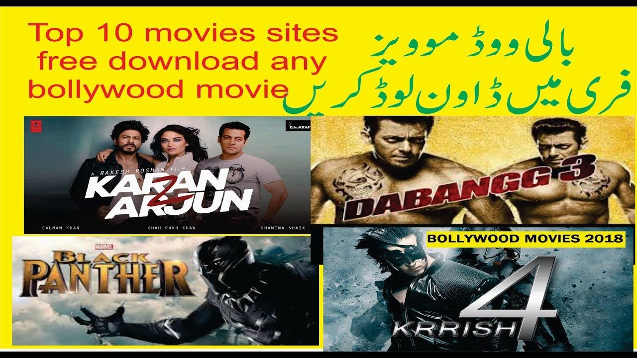 How To Download Bollywood Latest Movies 2018 Top 10 Bollywood