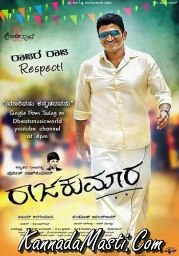 Raajakumara In 2020 Rajakumara Kannada Movie Kannada Movies Download Kannada Movies Online