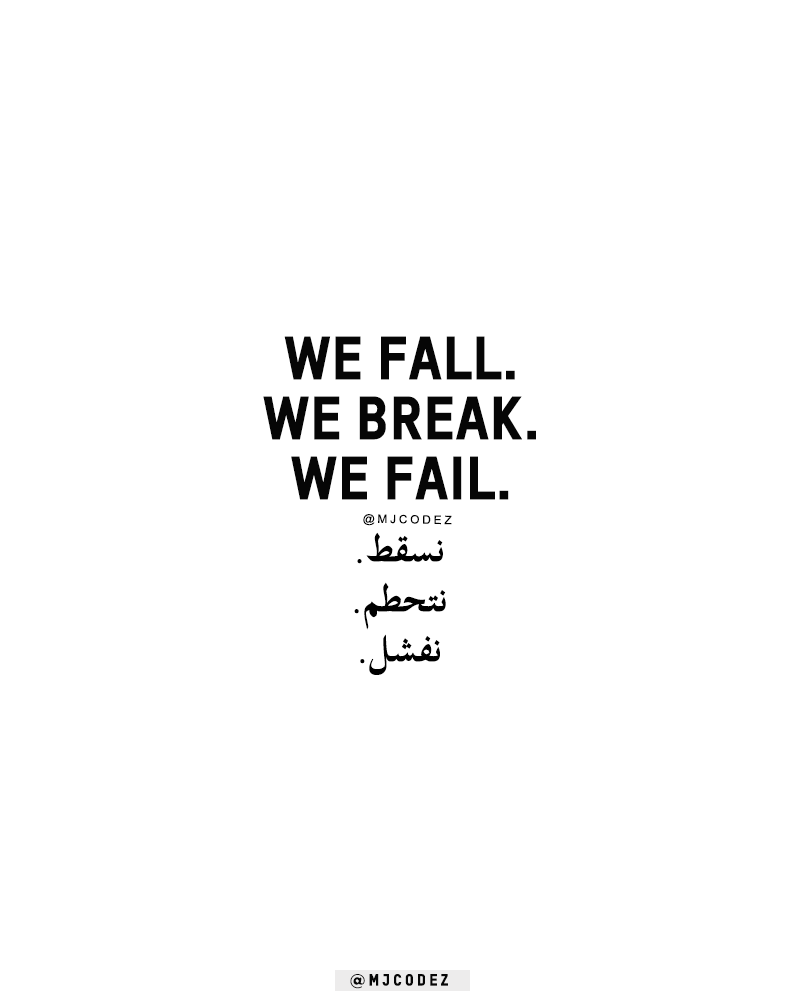 Pin On Arabic Quotes Mjcodez