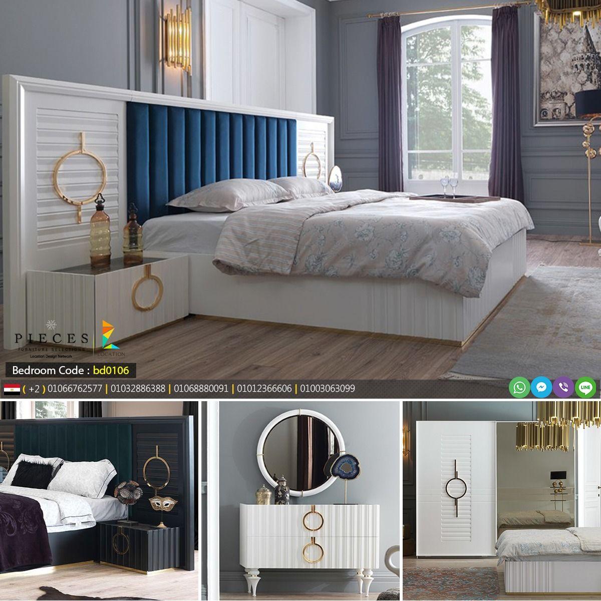 احدث كتالوج تصميم غرف نوم مودرن 2017 2018 بأذواق عالمية لوكشين ديزين نت Bedroom Bed Bed Home