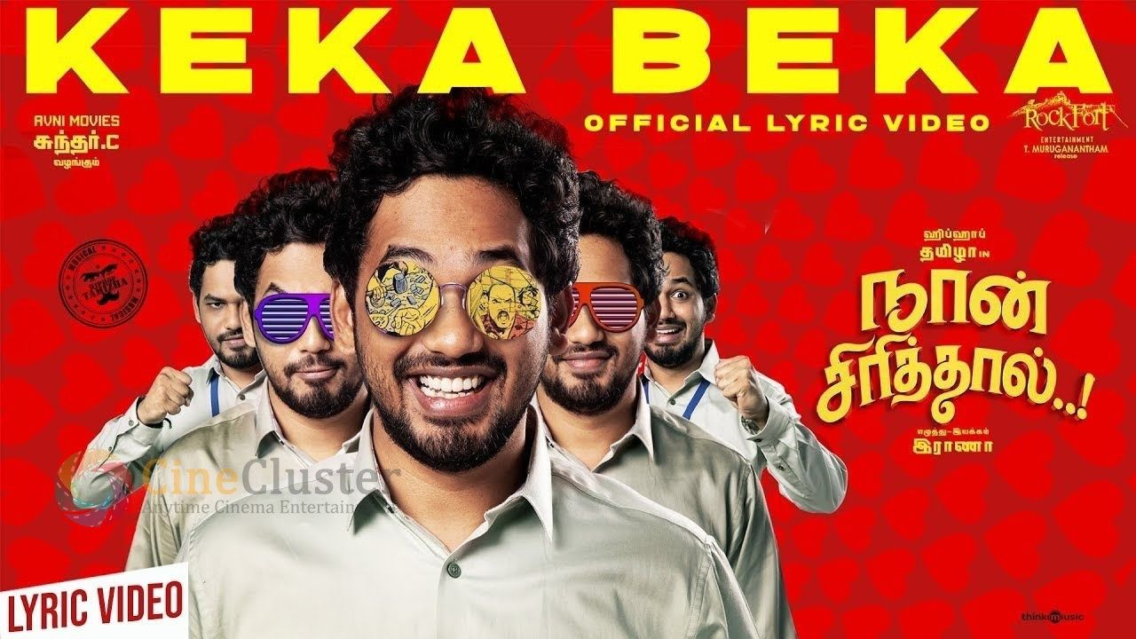 Keka Beka Song Lyric Video CineCluster in 2020 Tamil