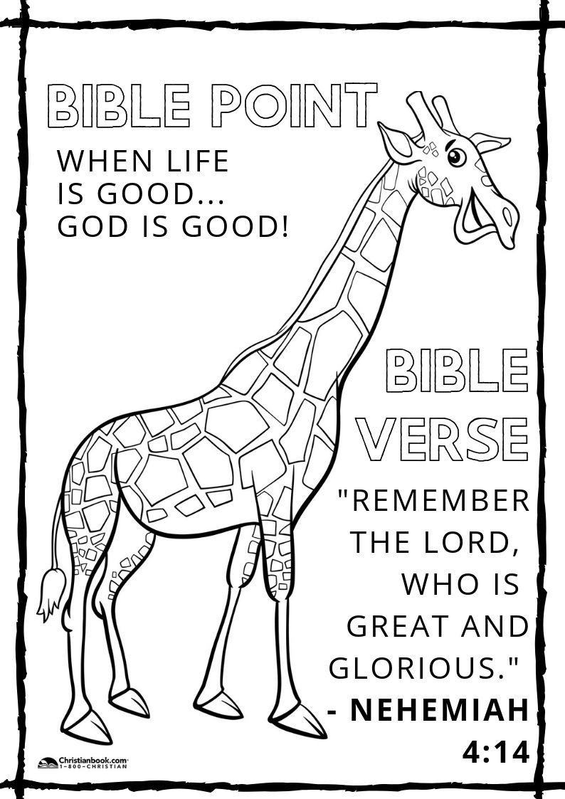 FREE // Roar VBS 2019 Coloring Sheets (With images