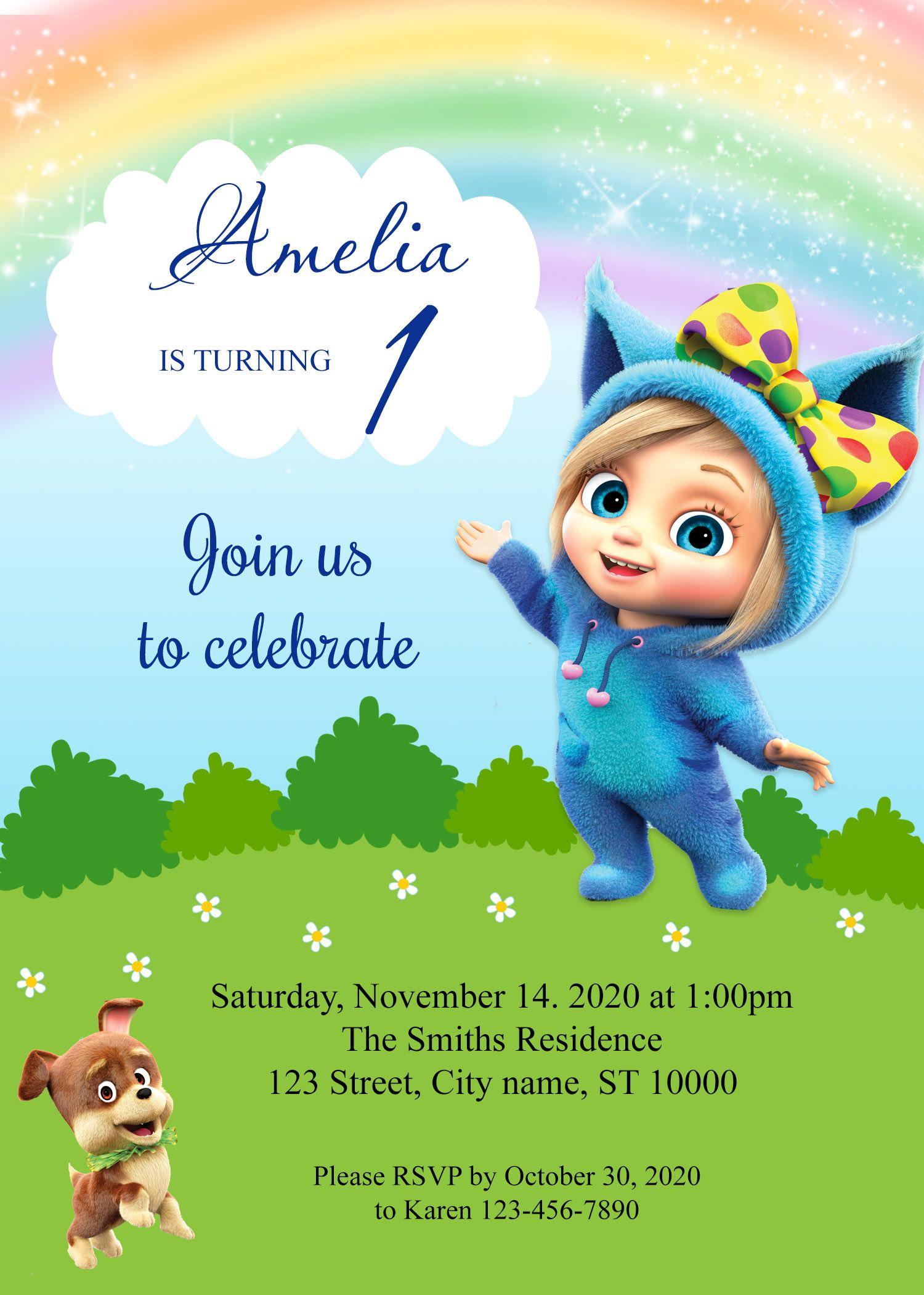 Dave And Ava Birthday Party Invitations Party Invitations Kids Dave And Ava Kids Birthday Party Invitations