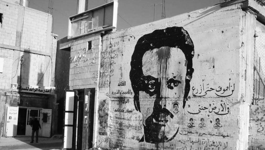 Https Ift Tt 2bthfx0 في ذكرى استشهاد كنفاني صامدون ندعو إلى دق جدران الخزان دعت شبكة صامدون للدفاع عن الأسرى الفلسطينين في ف Street Art Artwork Art