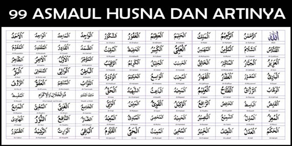 Importance Of Learning Asmaul Husna 99 Names Of Allah With