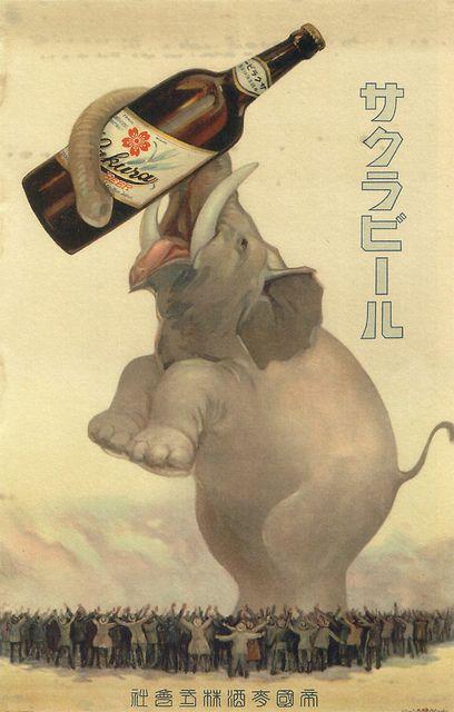 Sakura Beer, 1924    Vintage Japanese beer ad.
