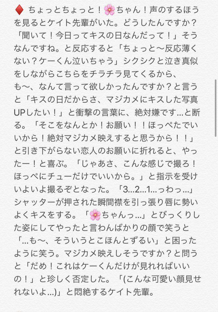 小説 ツイステ r18 監督生とモブ. 【ツイステ】
