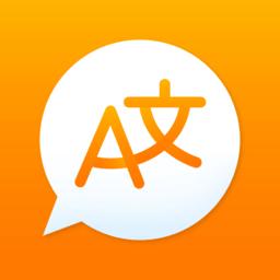 Translate Voice Text Pro App Icon Ios Icon App Icon Book Icons