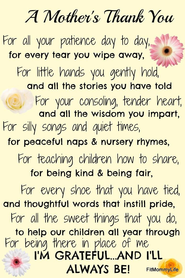 A mothers thank you this makes a great gift for a babysitter or a mothers thank you this makes a great gift for a babysitter or nanny negle Images