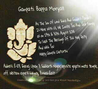 Invitation Card Ganpati Invitation Card Invitations