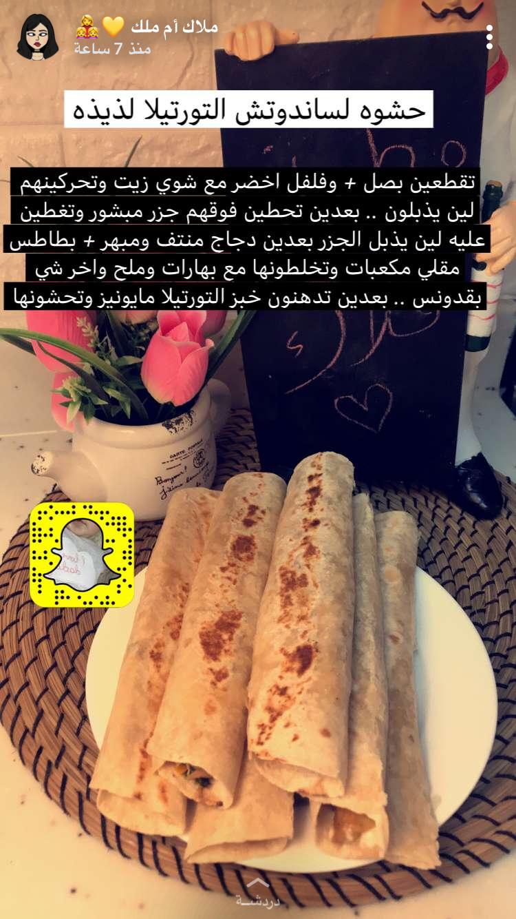 Pin By Asma M On Food Food Drinks Dessert Diy Food Recipes Food Receipes