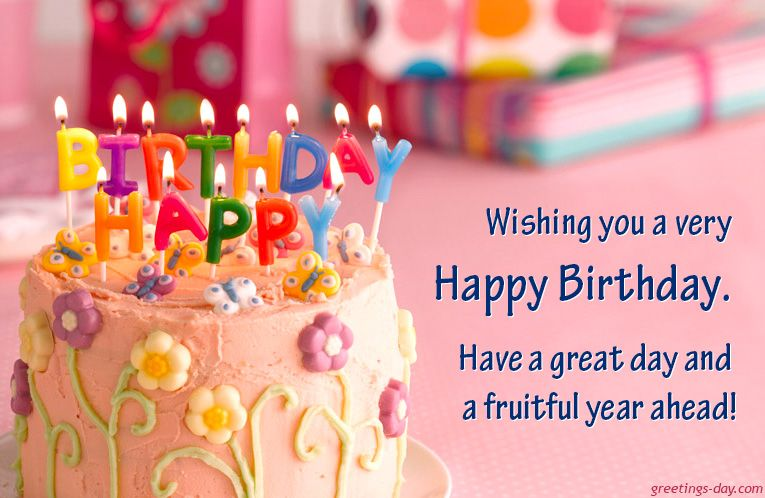 Happy B'Day Cake - http://greetings-day.com/happy-bday-cake.html