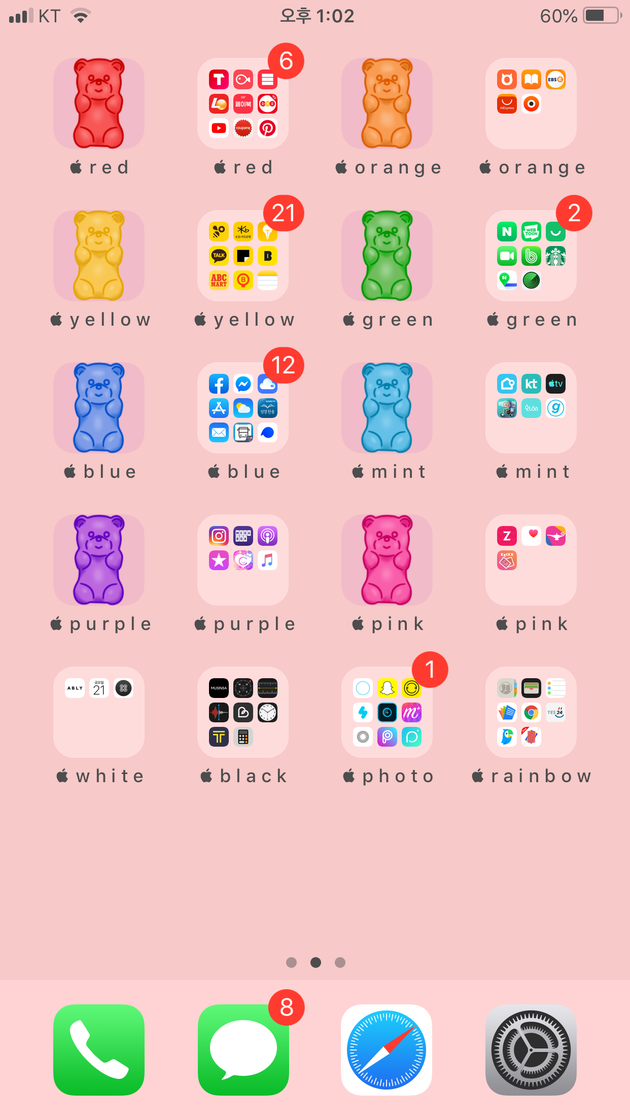 My New Wallpaper So So Cute Iphone Wallpapers Gummybears Cocoppa In 2020 Organize Phone Apps Phone Apps Iphone Iphone App Layout