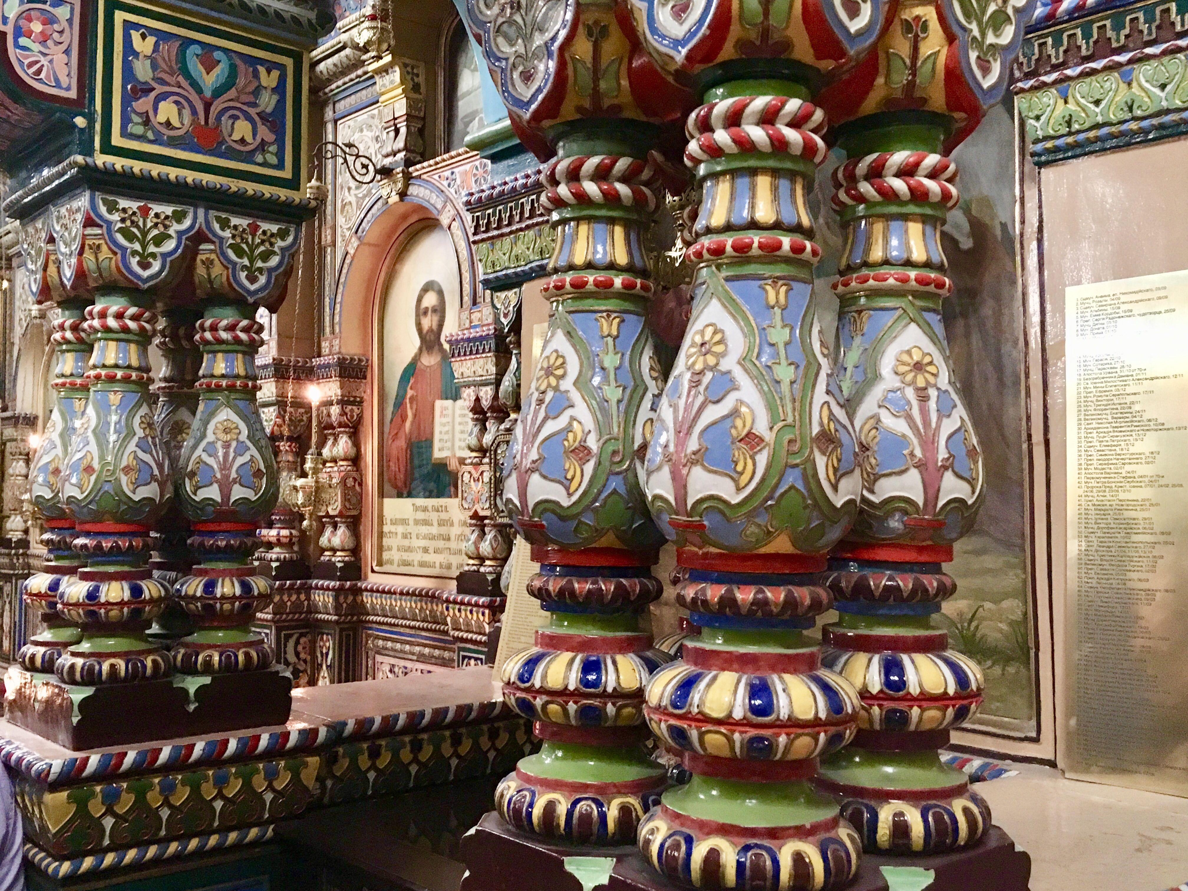 Resultado de imagen para iglesia ortodoxa rusa en buenos aires