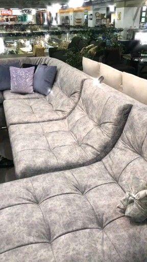 Furniture Benchcraft Maier
