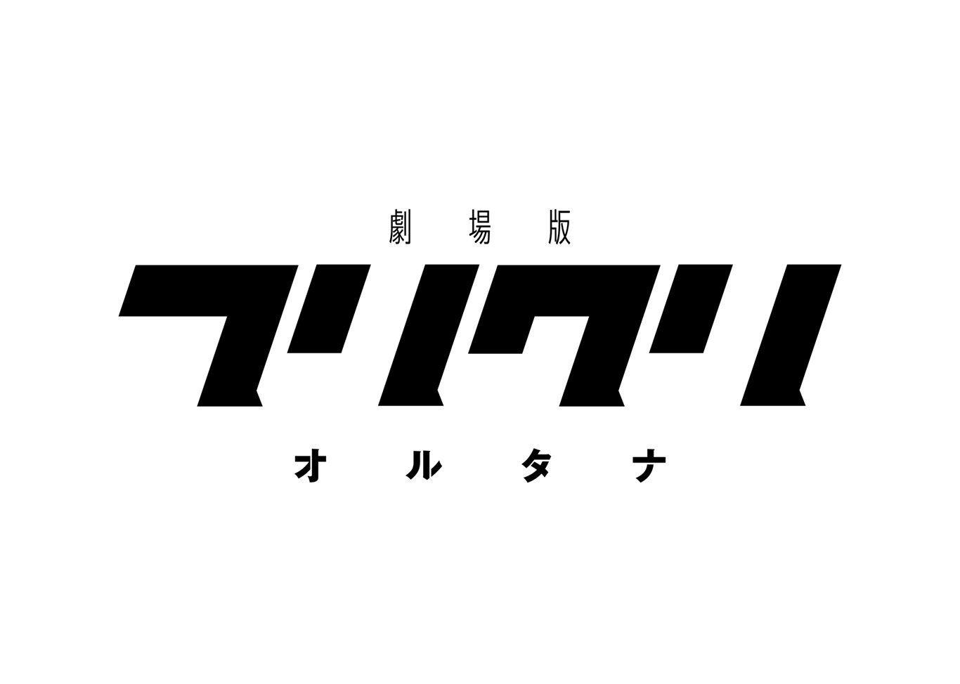 草野 剛 tsuyoshi kusano on type font letter pinterest logo