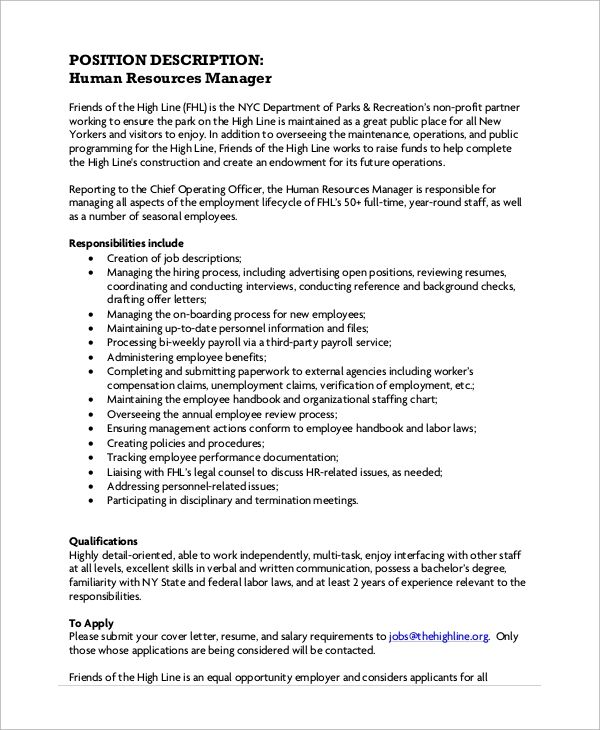 Amp Pinterest In Action Human Resources Jobs Human Resources Job Description Template