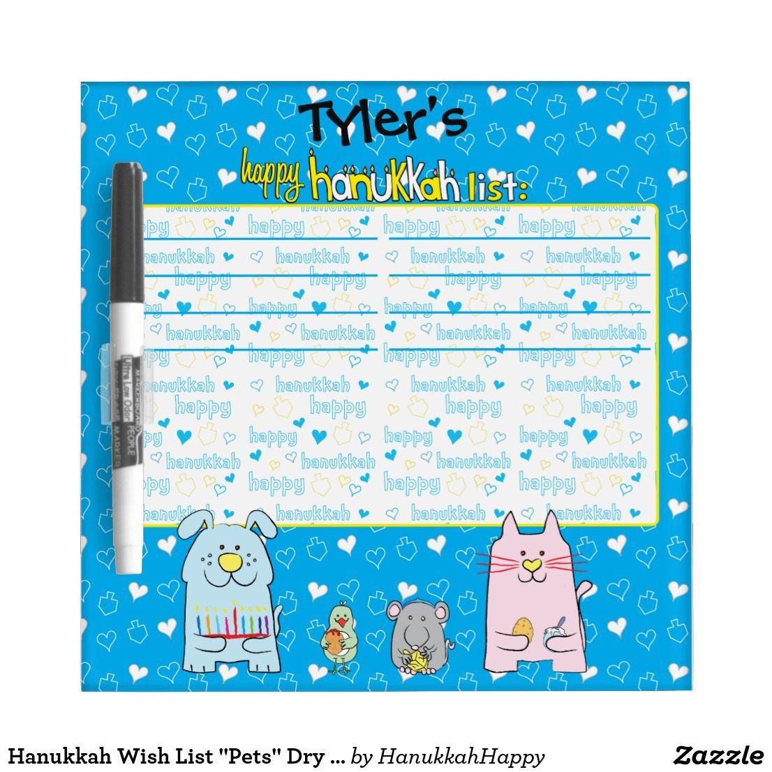 Hanukkah Wish List Pets Dry Erase Board